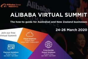alibab-virtual-summit2