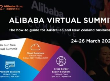 alibab-virtual-summit2